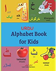 Alphabet Book for Kids: Kids Urdu Alphabet Letter Tracing Book with Pictures ,Words and English Translations