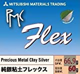 PMC Flex Metal Clay - 60 Grams