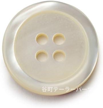 17型高瀬貝ボタン13mm