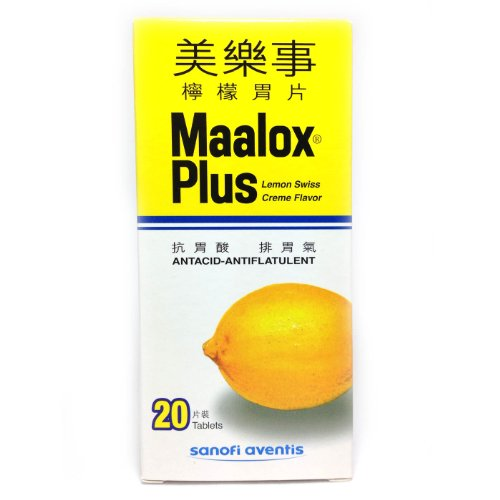 maalox-plus-antacid-20-tablets-lemon-swiss-creme-flavor