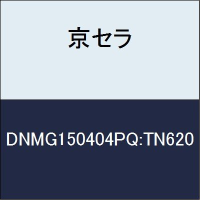 京セラ 切削工具 チップ DNMG150404PQ:TN620 B079Y9S9KN