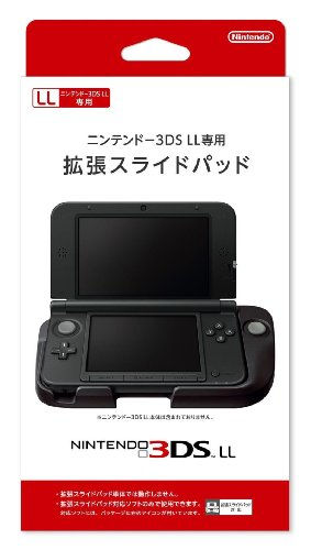 3ds ll slide pad - 4