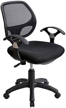 Midback Mesh Task Office Chair. Black