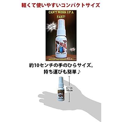 BARFume Puke Spray: Toys & Games