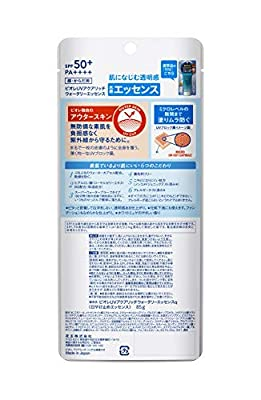 Biore UV Aqua Rich Watery 85 g (1.7 times the normal product) Sunscreen SPF 50 + / PA ++++ Large capacity