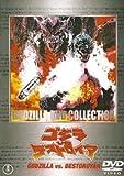 Godzilla Vs Destroyah Dvd Uncut!