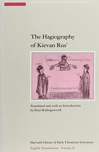 English Translations: The Hagiography of Kievan Rus (Harvard Ukrainian Research Institute Publications)