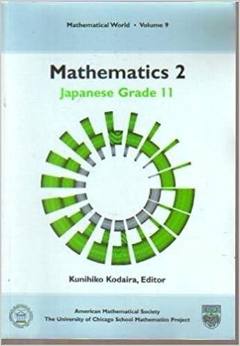 Amazon com: Mathematics 2: Japanese Grade 11 (MATHEMATICAL WORLD