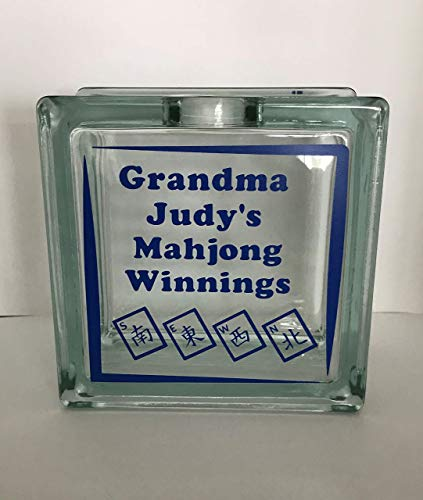 Mahjong Glass Block Bank- Personalize this fun mahjong bank for yourself or favorite mahjong ()