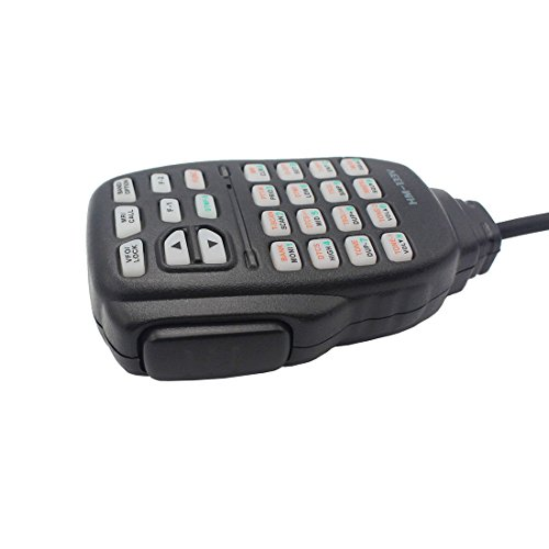 GoodQbuy HM133V DTMF Remote Control Mic Microphone for Icom IC-2200H IC-2800H IC-V8000 IC-208H IC-E 8PIN by GoodQbuy (Image #2)