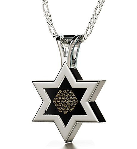 Star of David Necklace with Kabbalah 72 Names Inscribed in Hebrew in 24k Gold on Onyx Stone Pendant, 20 NanoStyle Jewelry