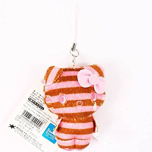 - Nakajima Sanrio Hello Kitty Stripe Series Plush Doll Cell Phone Strap (Brown)