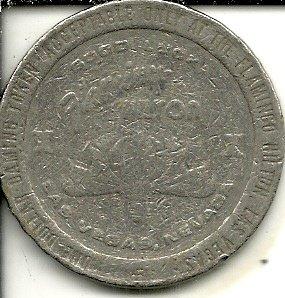$1 flamingo hilton 1979 token coin las vegas nevada obsolete silver