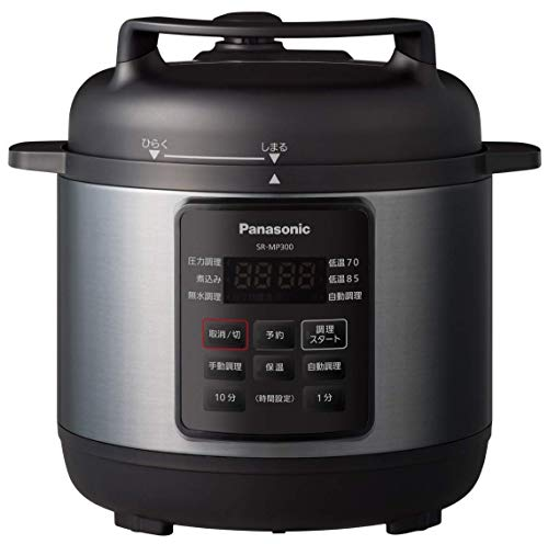 Panasonic ELECTRONIC PRESSURE COOKER (BLACK) SR-MP300-K【Japan Domestic Genuine Products】【Ships from Japan】