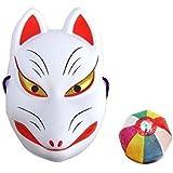 狐 お面 コスチューム用小物 22.5cm×15cm
