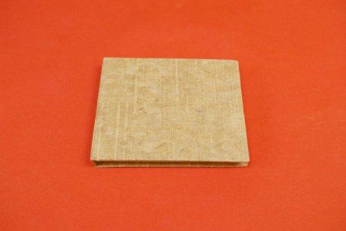 Khadi Handmade Hardback Book 13 x 16 cm White Rough