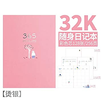 Agenda planificadora de papel con diseño de conejo Kawaii de ...