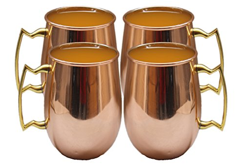 STREET CRAFT Smooth Solid Copper Authentic Copper Moscow Mule Mug with Copper Moscow Mule Mugs Cups Capacity-18 Ounce 100% Food Grade Copper Set of (Best Homemade Halloween Costumes)