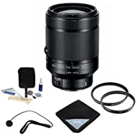 Nikon 1 VR 70-300mm f/4.5-5.6 Lens for Mirrorless Camera System - Black - Bundle with 62mm UV Filter, 62mm CPL Filter, Cleaning Kit, Lens Wrap (19x19), Capleash II