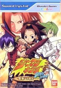 Shaman King: Mirai no Ishi (Japanese Import Video Game) [Wonderswan] (Hakuoki Demon Of The Fleeting Blossom Psp)