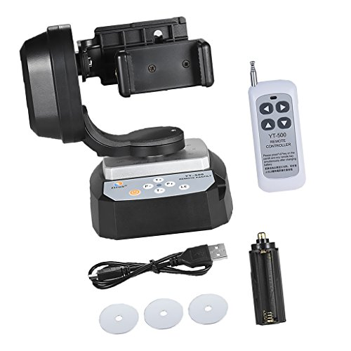 (Jili Online YT-500 Remote Control Motorized Pan Tilt Head for Gopro SLR Camera Cellphone)