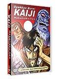 Gyakkyo Burai Kaiji: Hakairoku-hen DVD (TV): Complete Box Set