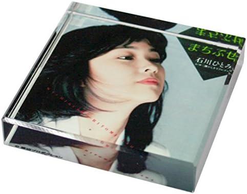 [해외]동경 ミモレ 이시카와 히토미 まちぶせ 유리 페이퍼 웨이트 レコジャケグッズ / Tokyo Mimore Hitomi Ishikawa Mibuse Glass Paper Weight Rekojaque Goods