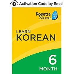 Rosetta Stone: Learn Korean for 6 months on iOS, Android, PC, and Mac - mobile & online access [PC/Mac Online Code]
