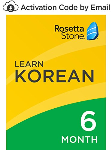 Rosetta Stone: Learn Korean for 6 months on iOS, Android, PC, and Mac[Activation Code by Email]