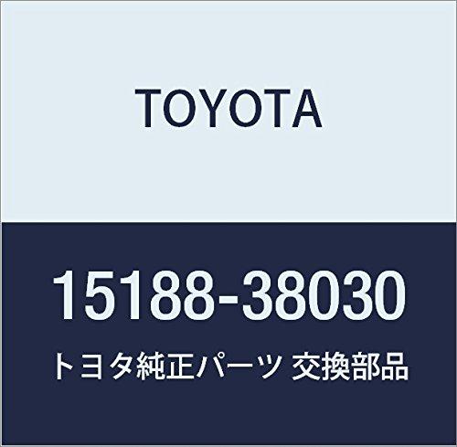 Toyota 15188-38030, Engine Oil Pump Gasket ()