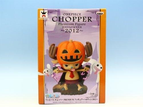 One Piece Chopper PREMIUM figure Halloween 2012 CHOPPER Banpresto (with posters bonus)
