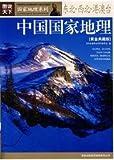 National Geographic World Map, Said: Northeast Northwe...