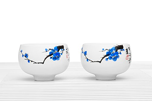 Tea Bowl Set of 2 Cups Footed Chawan Porcelain Teacups Taiwanese (Chinese) Teaware (white, blackthorn branch)