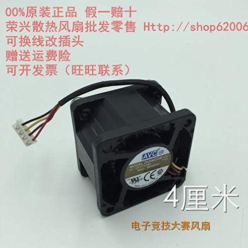 New original AVC DV04028B12U P133 4028 12V 0.66A 40 40 28MM four-wire server fan