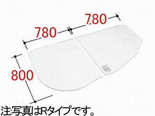 INAX 水まわり部品 組フタ[YFK-1676B(1)R] フタ寸法:A:800MM、B:780MM 2枚組み Rタイプ B06X6DY64D