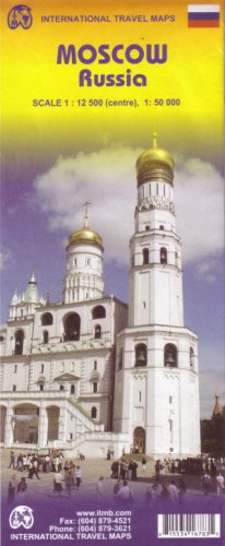 Moscow Russia 1:12,500 Travel Map (International Travel City Maps: Moscow)