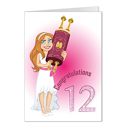 Mazel Tov on Your Bat Mitzvah sefer torah Scroll of the Law Pink Congratulations Greeting Card (Scroll Card)