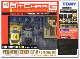 Bit Char-G: Pennzoil Zexel GT-R Special Edition (27MHz)