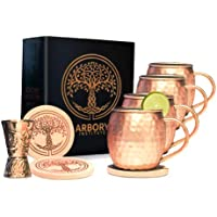Arbory Institute Copper Moscow Mule Mugs Set of 4 - Large 16 oz Hammered Mug – Bonus Kit Includes 4 Coasters and Jigger – Nickel Lined and Food Safe – Large Gift Set for Men and Women