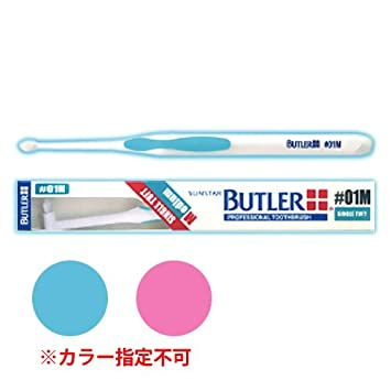 Sunstar Butler Single Tuft #01M (Medium Type) 1 Count