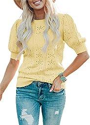 Foshow Womens Puff Short Sleeve Sweaters Tops Summer Soft Crew Neck Dot Pullover Shirt Lightweight Knit Sweate