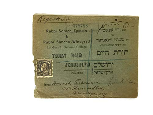 Rare Collectible Cover Letter 1922 from US to Palestine Jerusalem with Stamp Israel