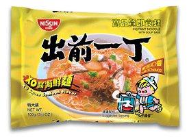 Nissin Demae XO Sauce Seafood Instant Authentic HK Japanese Ramen Noodles (5 Pack)