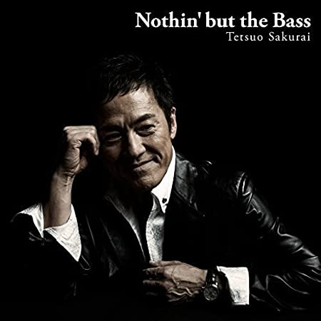 Amazon | Nothin' but the Bass ...