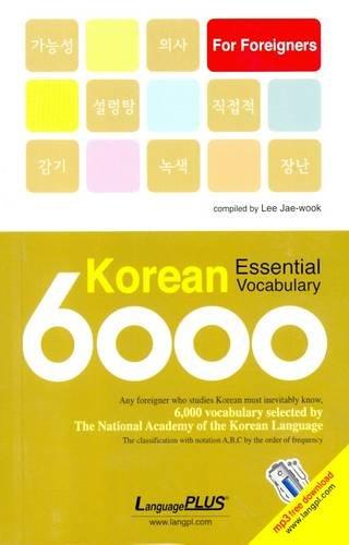 8955184891 - Lee, J.: Korean Essential Vocabulary 6000 for Foreigners: Korean-English - 도 서