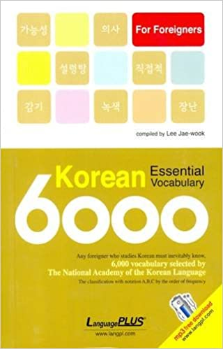Korean Essential Vocabulary 6000 for Foreigners: Korean-English: J