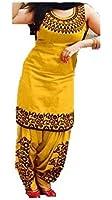 Salwar suit Dress materials for women dress materials for women party wear cotton dress materials for women dress materials for women anarkali For Special Sale Monsoon Great Deals