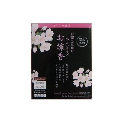 DAISO Senko Japanese Incense cherry blossom short stick 9cm-15min / 350 sticks