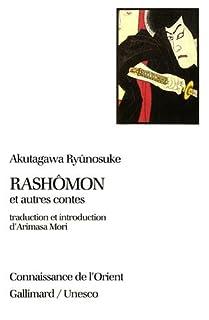 Rashômon et autres contes