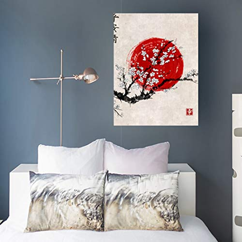 Canvas Prints Wall Art Nature Sakura Blossom Red Sun Japan Japanese Hand 16 x 16 Inches Modern Painting Decor Stretched Wooden Framed Wrapped Artwork Asian Tranquility Framed Print